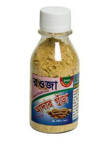 Rowza Ginger Powder 50 gm