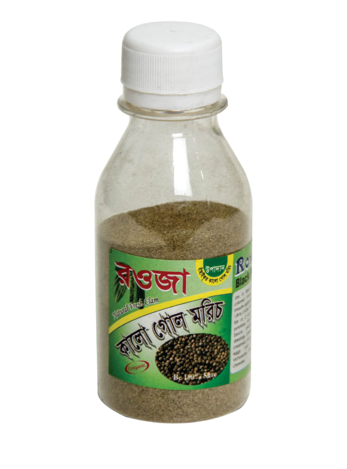Rowza Black Pepper Powder 50 gm