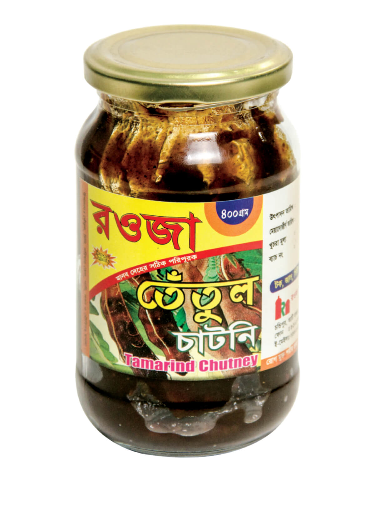 Rowza Tamarind Pickle 400 gm