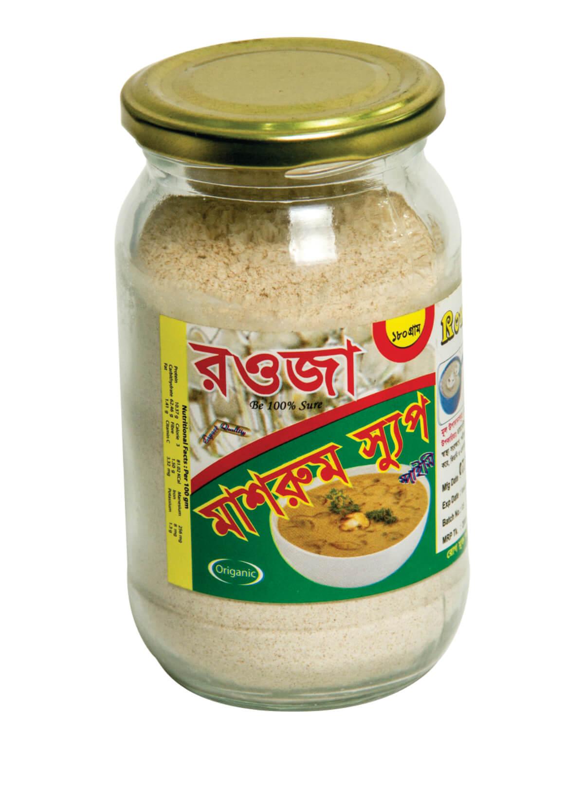 Rowza Mushroom Soup 180 gm