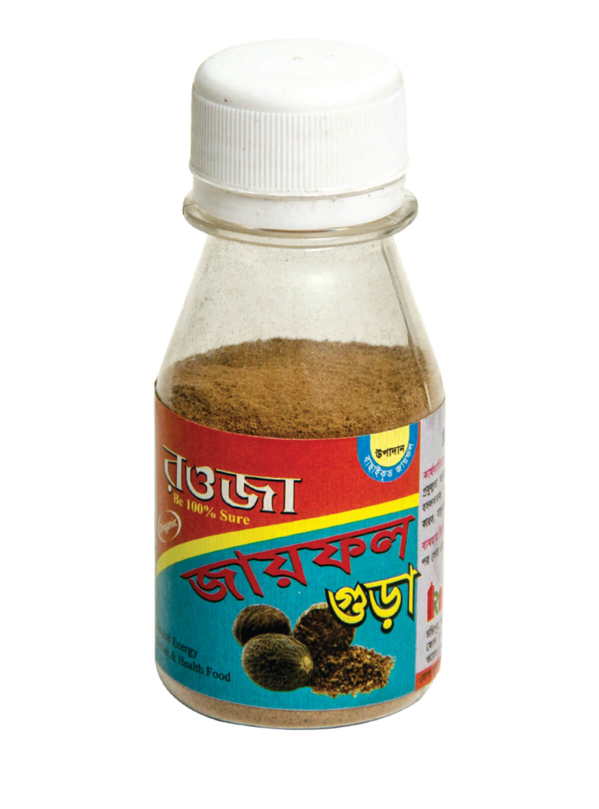 Rowza Nutmeg Powder (Jayfol Gura) 20 gm