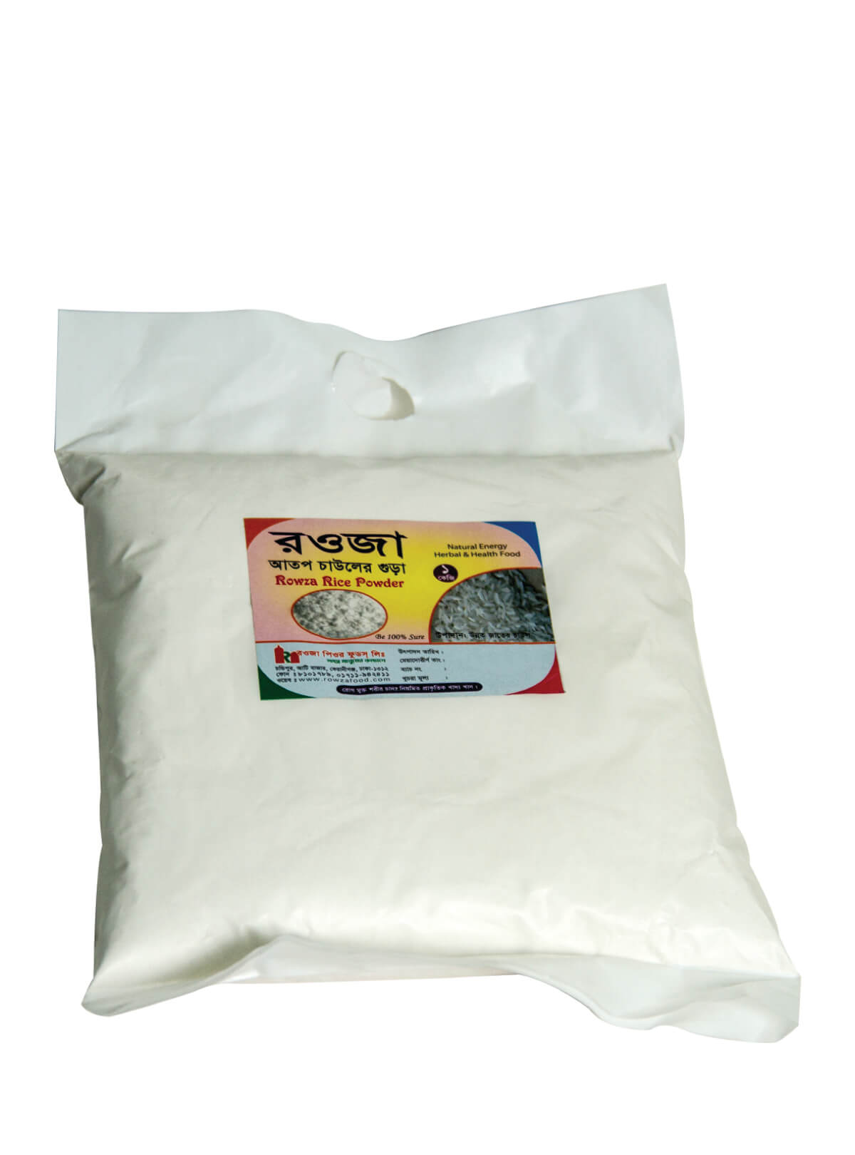 Rowza Sunned Rice Powder (Atop caler gura) 1 Kg