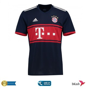 Bayern Munich Away Jersey 2017/18
