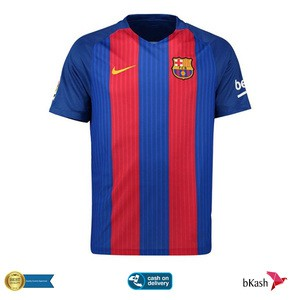 Barcelona Home Jersey 16/17