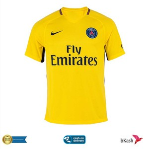Paris Saint-Germain Away Jersey 17/18
