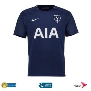 Tottenham Hotspur Away Jersey 17/18