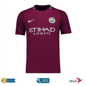 Manchester City Away Jersey 17/18