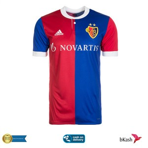 FC Basel Home Jersey 17/18