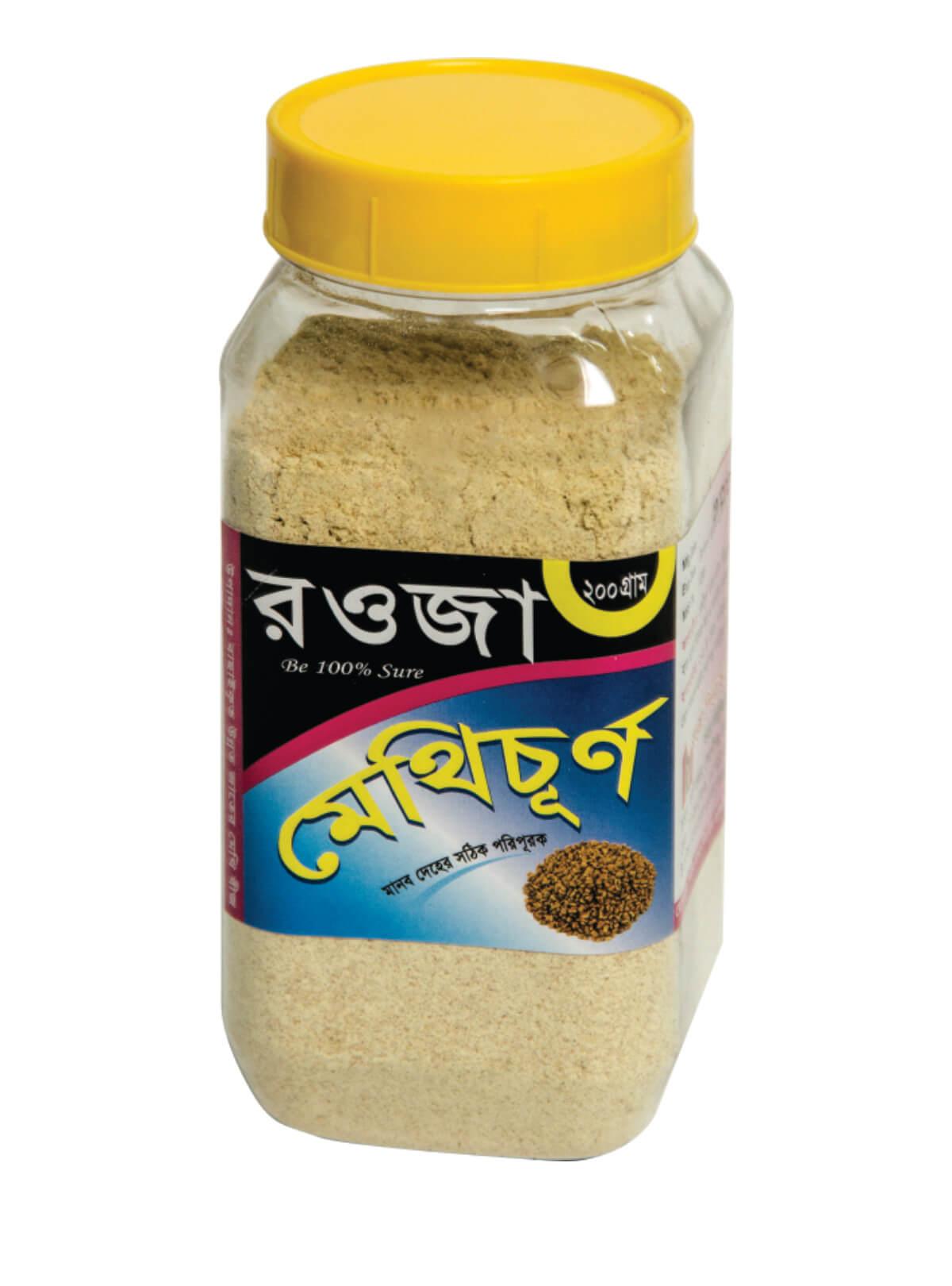 Rowza Methi Seeds Powder 200 gm