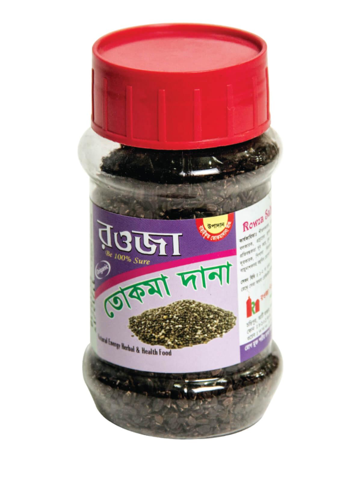 Rowza Basil Seed 80 gm
