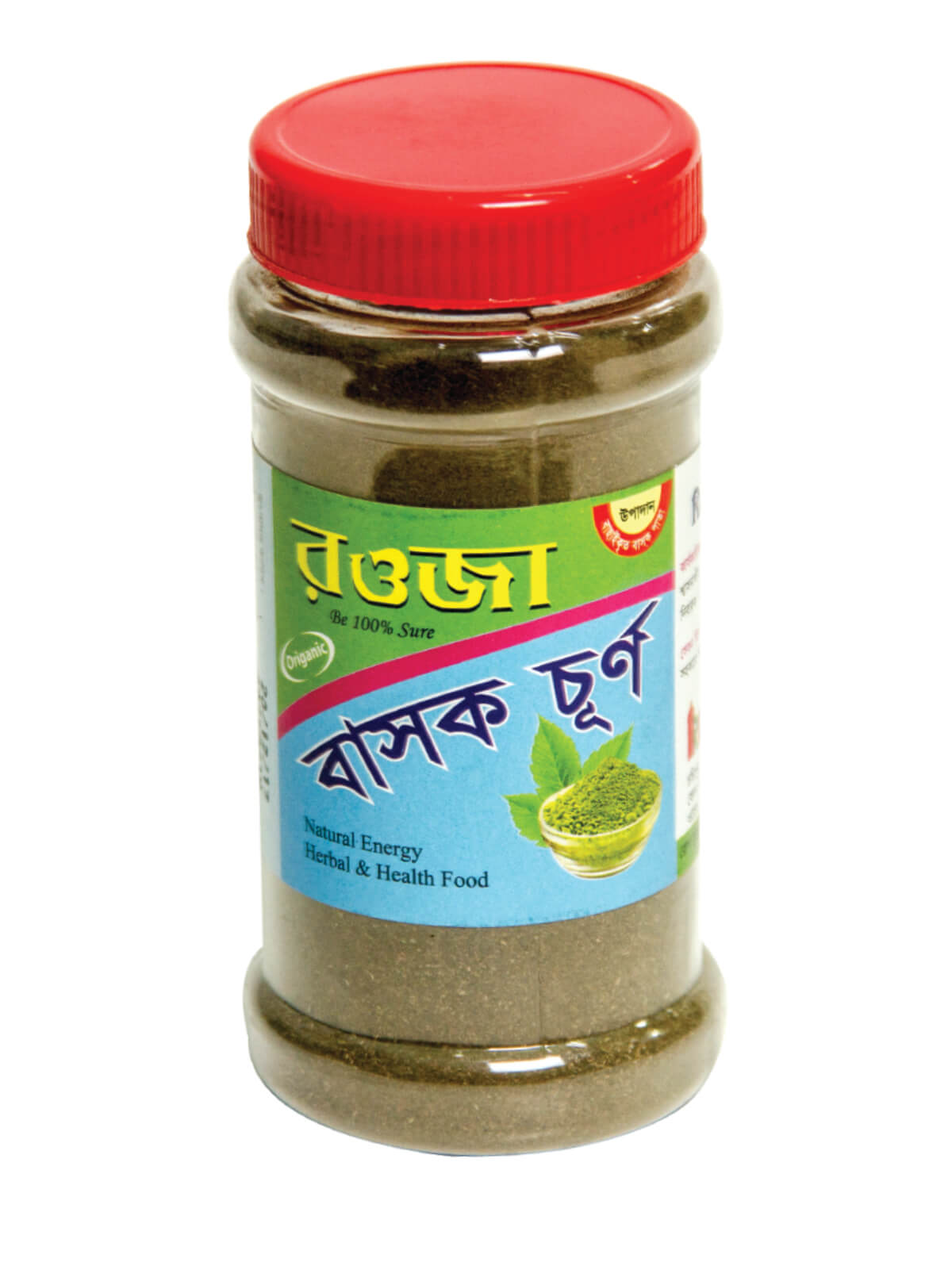 Rowza Basok Powder 80 gm