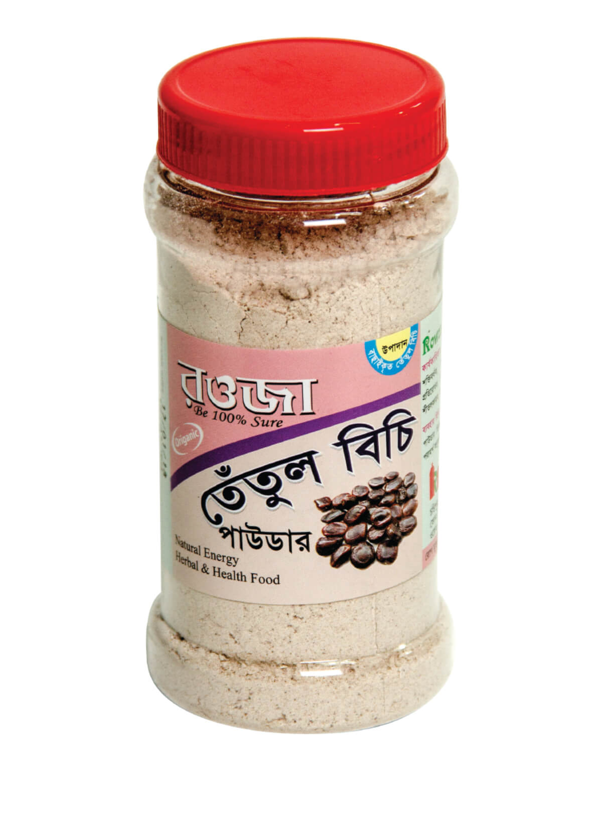 Rowza Tamarind Powder 100 gm