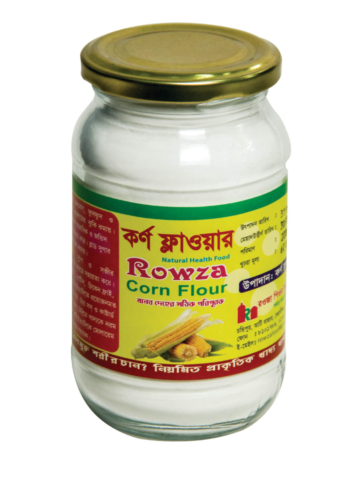 Rowza Corn Flour 200 gm