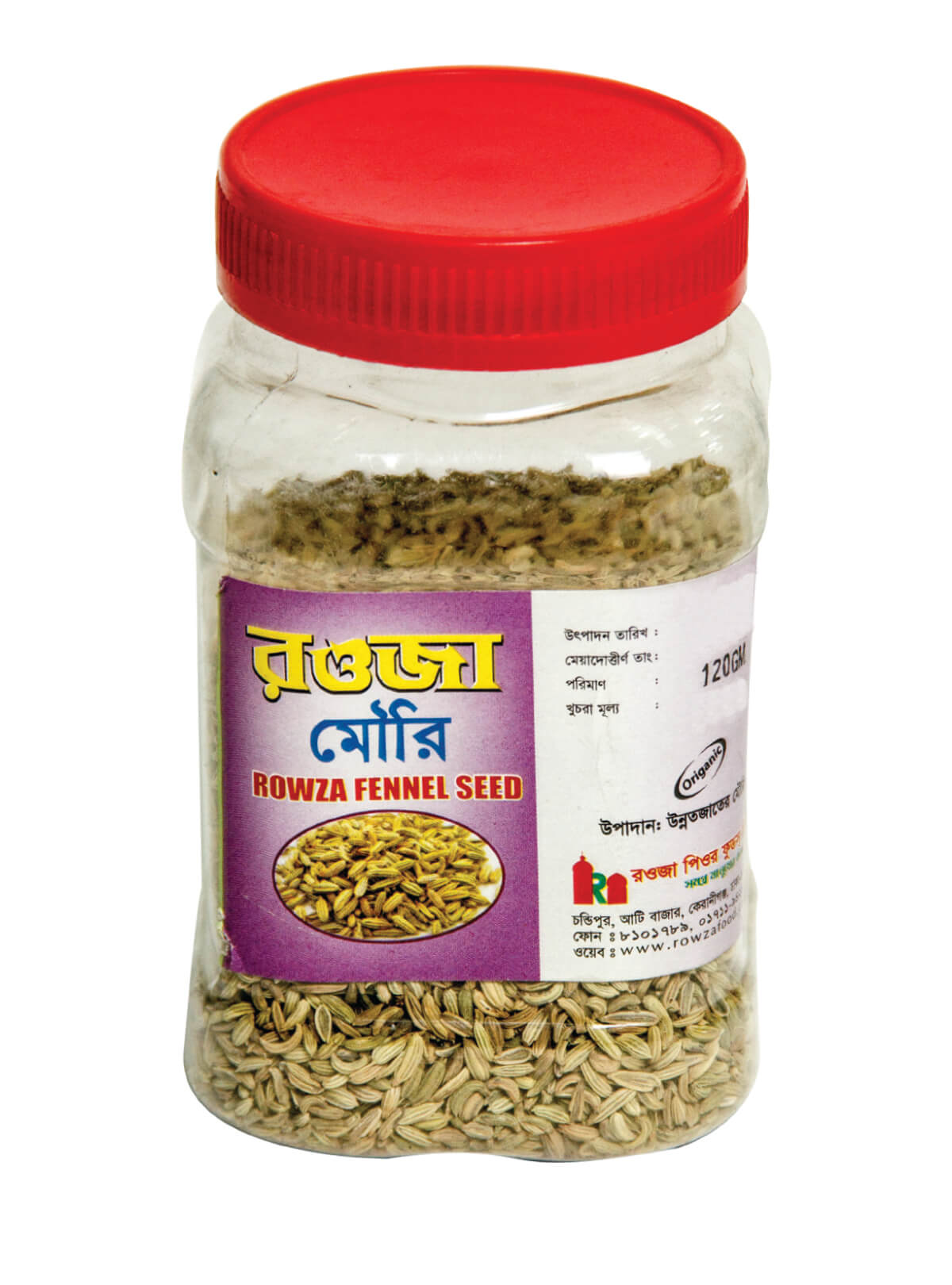 Rowza Fennel Seed 120 gm