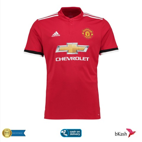 Manchester United Home Jersey 17/18