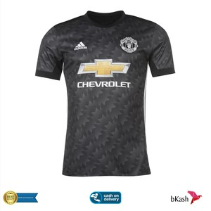 Manchester United Away jersey 17/18