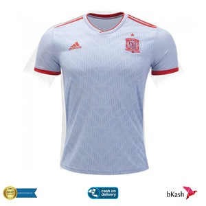 Portugal Away Jersey 18