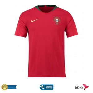 Portugal Home Jersey 18