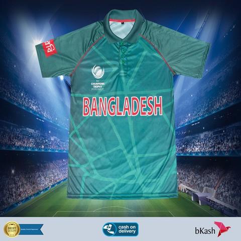 56b412cf15e0 Bangladesh Champion trophy Jersey Green