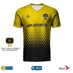 EA Sports FIFA 17(B)