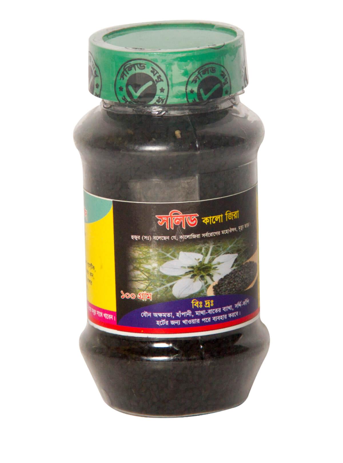 Black Seed 100 gm