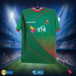 Bangladesh Practice jersey 2