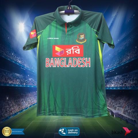 Bangladesh ODI Jersey 2017