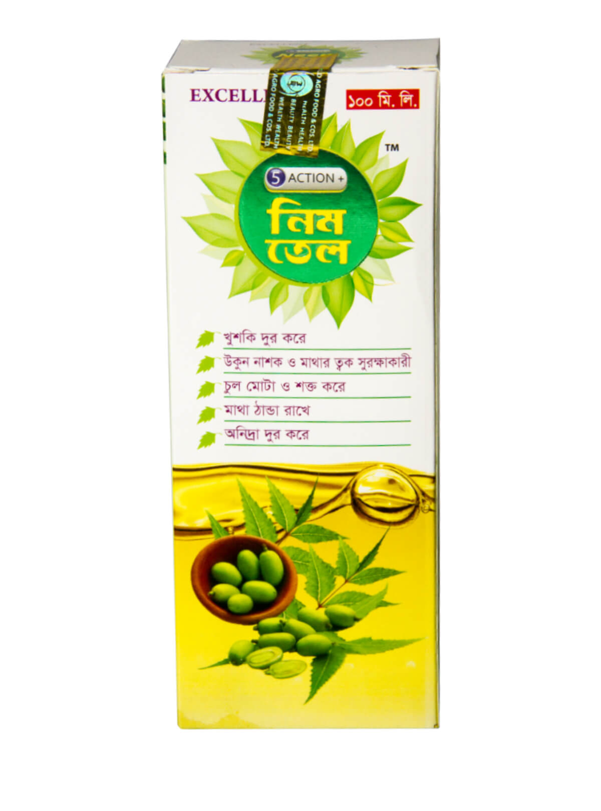 Five Action Plus Neem Oil