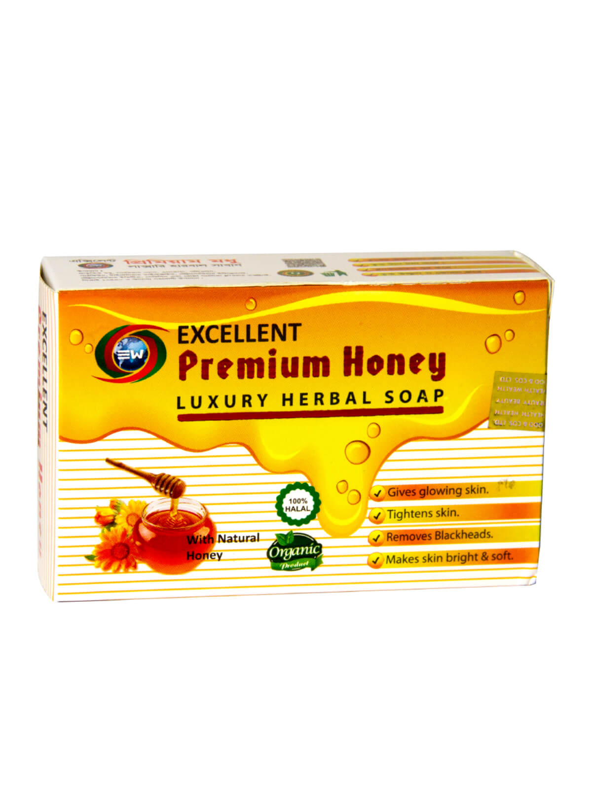Premium Honey Luxury Herbal Soap