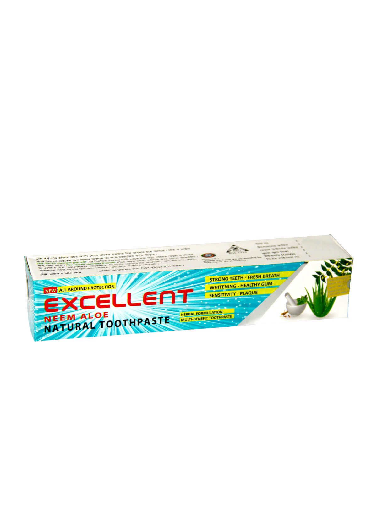 Neem Aloe Natural Toothpaste