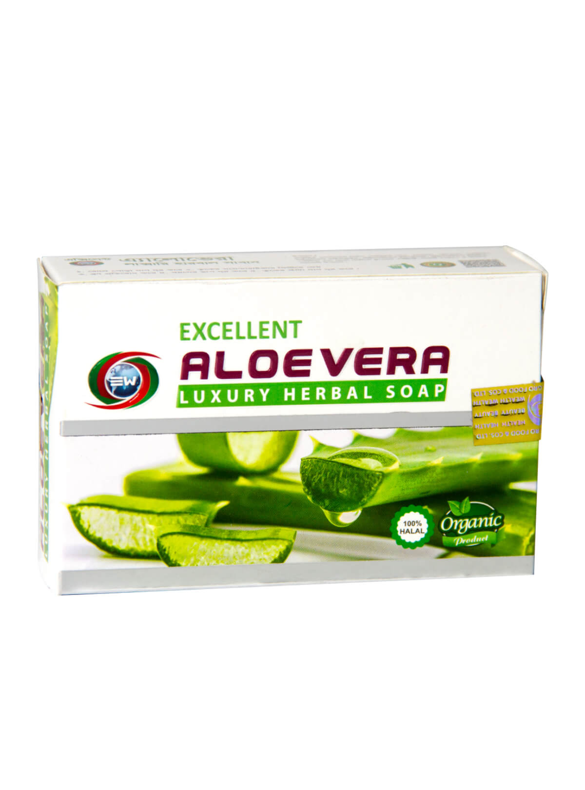 Aloe Vera Luxury Herbal Soap