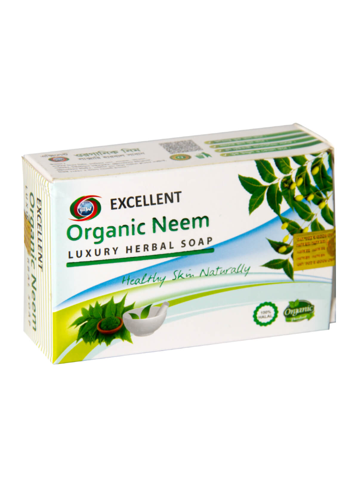 Organic Neem Luxury Herbal Soap