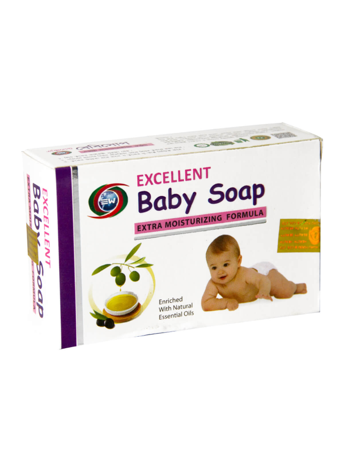 Baby Soap with Extra Moisturizing Formula
