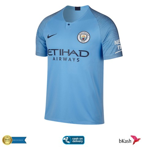 Manchester City Home kit 18/19