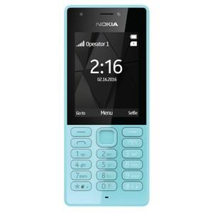 Nokia-230 DS