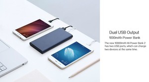 Xiaomi Power Bank 2i 10000mAh Dual USB Ports Two-way Quick Charge