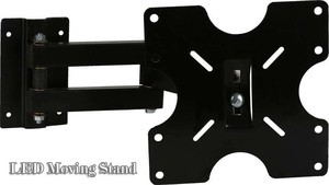 Moving Stand For LED TV 24