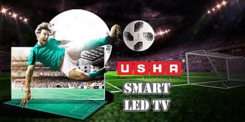 New USHA 43