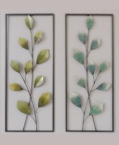 Leaves Metal Wall Art (Set of 2)