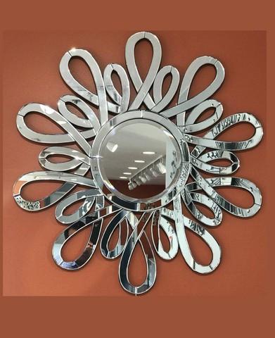 Decorative Circular Beveled Sunburst Mirror