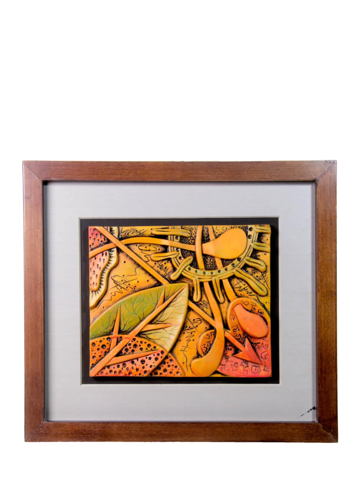 Terracotta Vasha Design