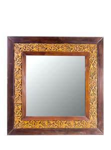 Terracotta Square Mirror