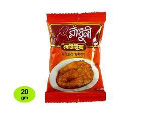 Radhuni Fish Curry