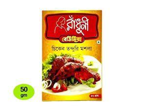 Radhuni Chicken Tanduri Masala