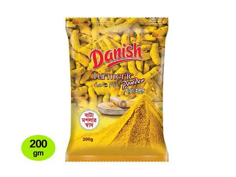 Danish Turmeric Powder 200 gm