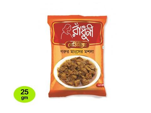 Radhuni Beef Masala 25 gm