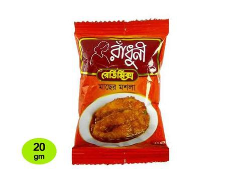 Radhuni Fish Curry 20 gm