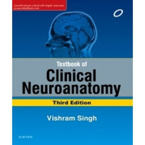 Textbook of Clinical Neuroanatomy