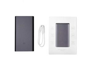 Xiaomi MI VXN4230GL - 10000mAh Power Bank 2S - Black