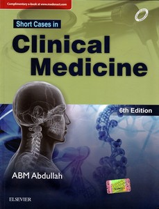 Short Cases in Clinical medicine 6th edition
